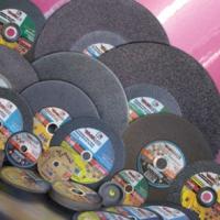 diski-dlja-ushm